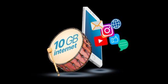 Teknosacell 10GB Bedava İnternet