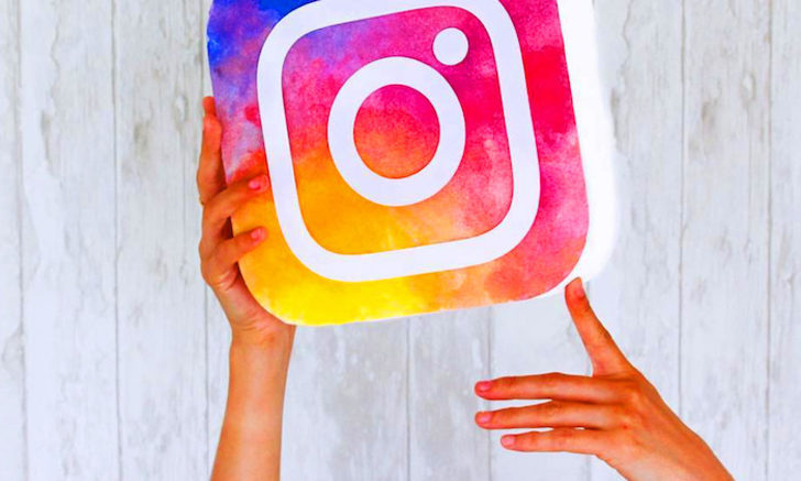 Takipçili Instagram Hesapları
